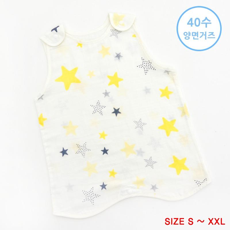 [20 SS]스타더블거즈수면조끼