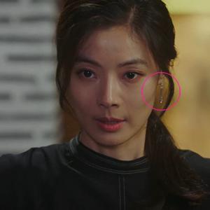 '황후의 품격' 윤소이