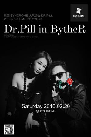 ByTheRPARTY (Suzhou China)
