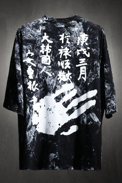 ByTheR Custom Rough Hand Painting 도마 안중근 프린팅 루즈핏 반팔티 블랙
