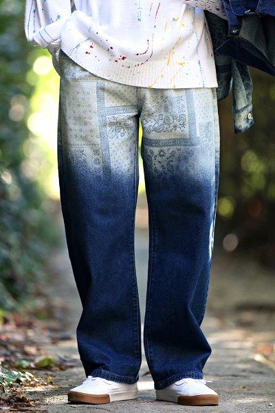 Paisley Gradient Wide Denim Trousers