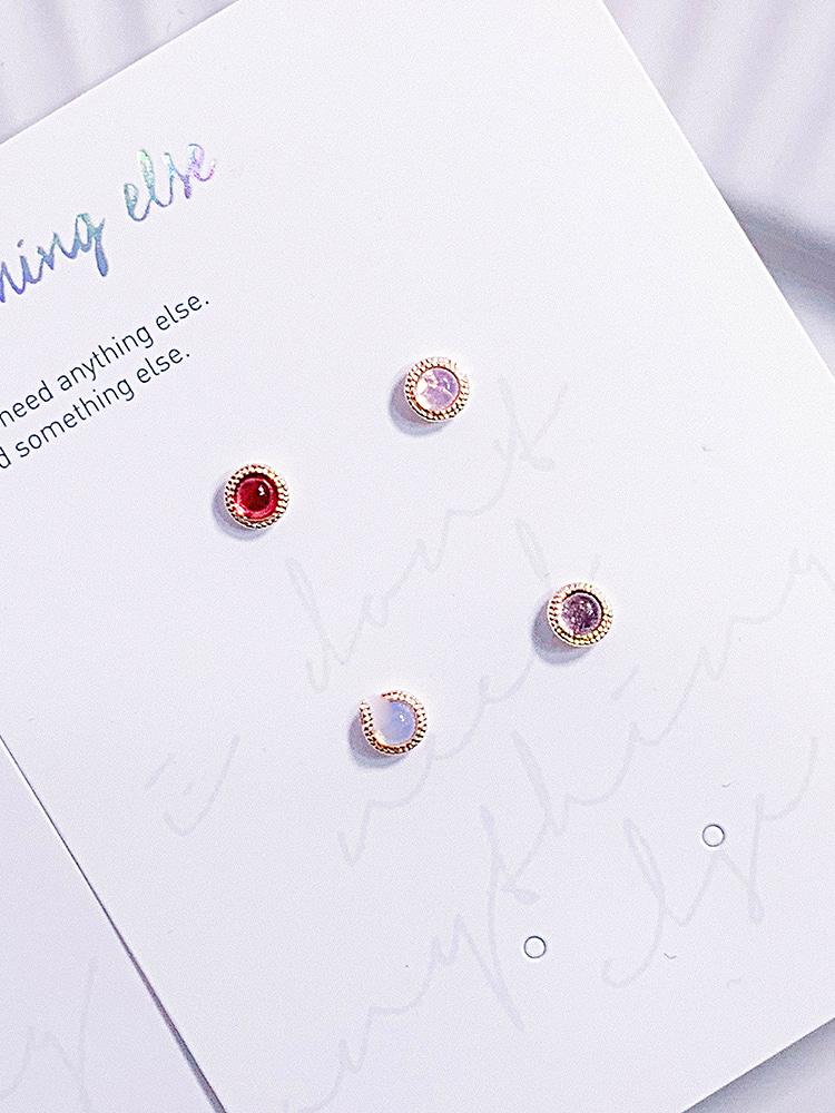 Shines Piercing/Earring
