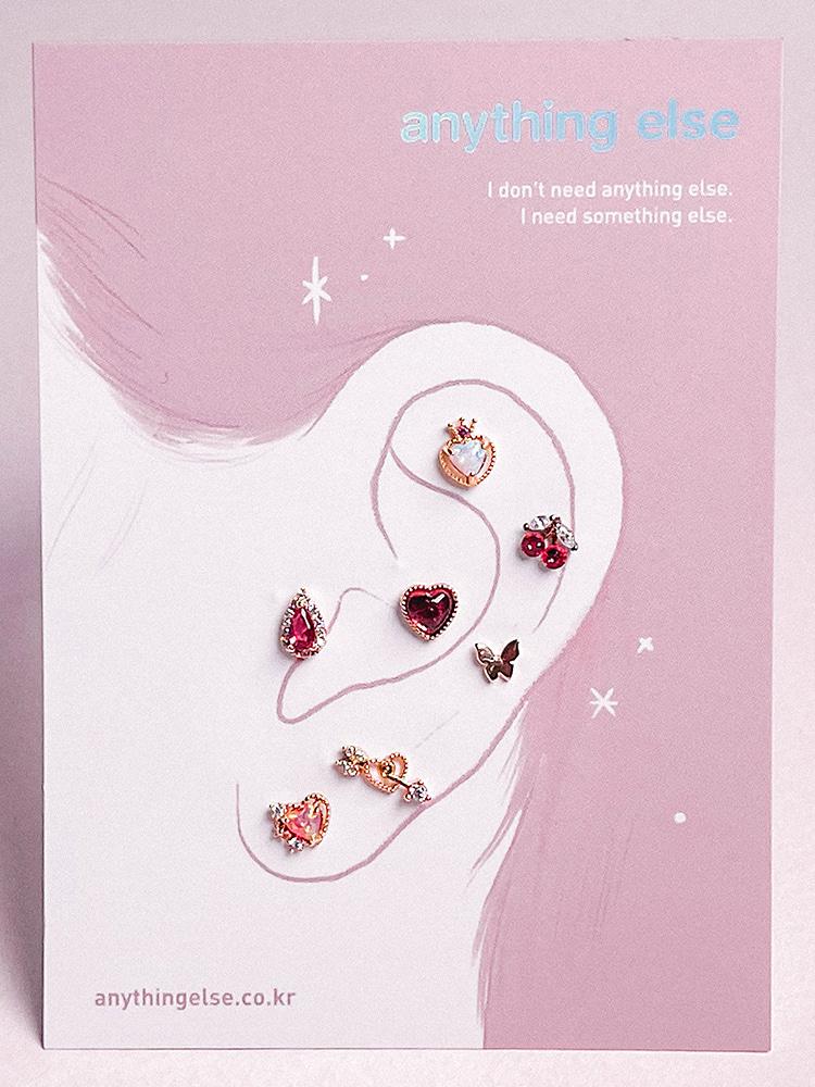 Ruby Chocolate Piercing/Earring SET