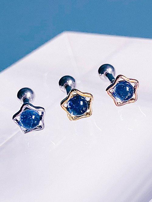 [BLUE] Star is Born Piercing/Earring
