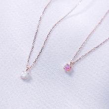 [Silver 925] Eternal Sunshine Necklace