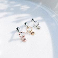 영원한 빛 Piercing/Earring