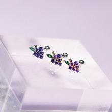 Grape Piercing/Earring