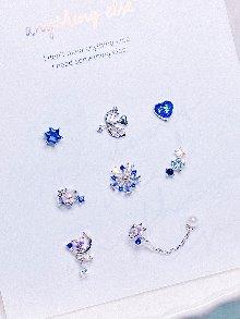 Elsa Piercing/Earring SET