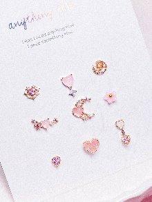 Pink cheeks Piercing/Earring SET