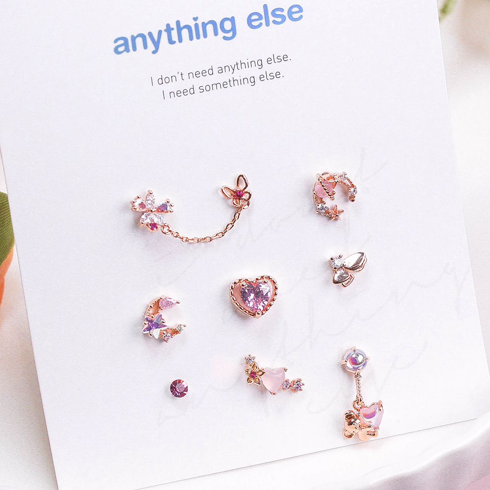 Pink Jewelry Paradise Piercing SET