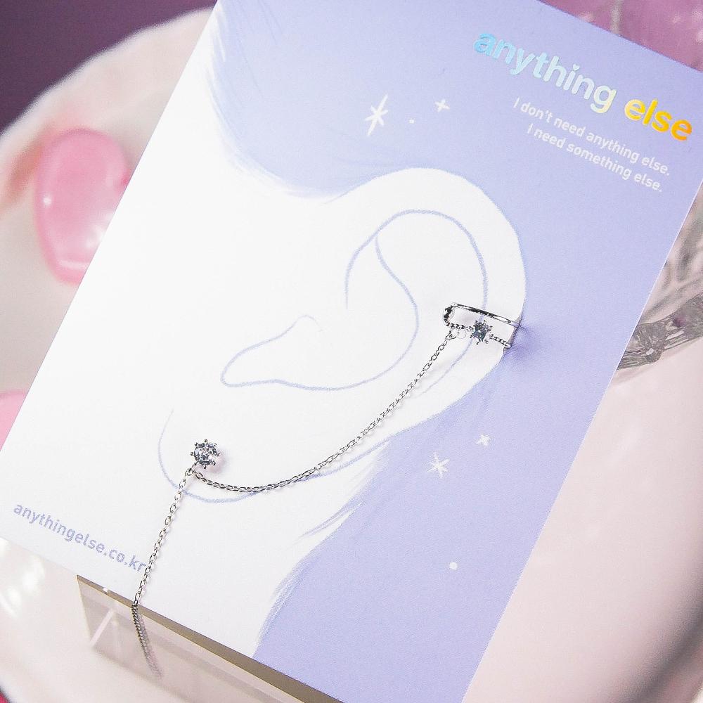 accessories detail image-S1L8