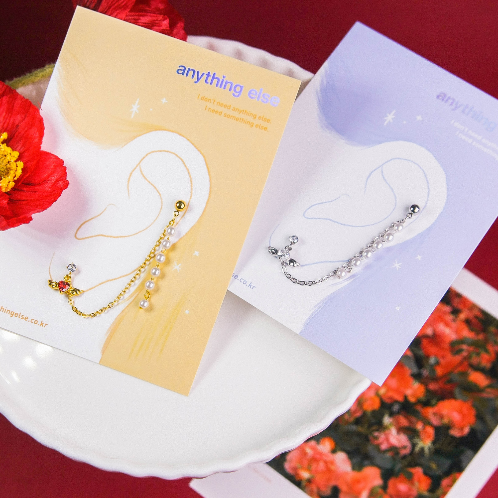 accessories product image-S1L24
