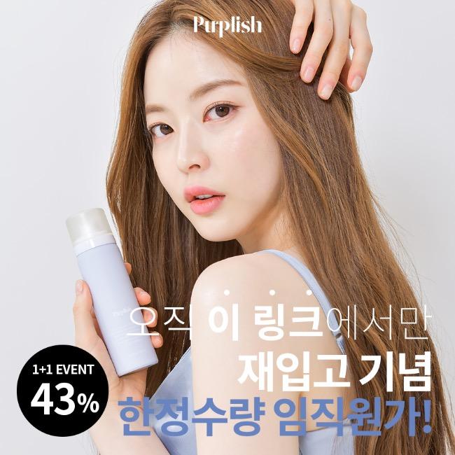 ★임보라 기획★ 20만개 돌파기념 43% 할인!