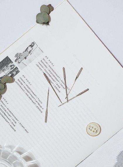 가정용)독일제니트바늘 4종(159660)