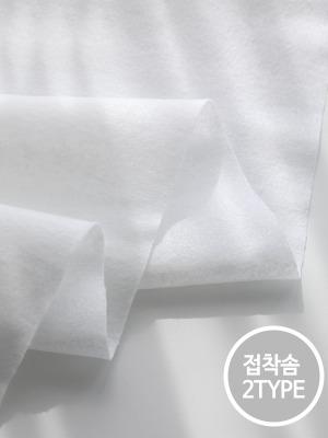 퀼팅접착솜/접착솜/누비솜_2종(162688)