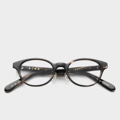 가네코옵티컬 금자안경 KC86 CHS 셀룰로이드 안경 KANEKO OPTICAL