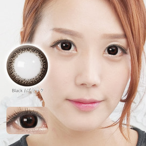 DM23 BLACK colored contacts