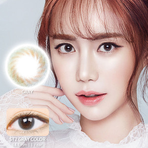 ST2 Grey colored contacts
