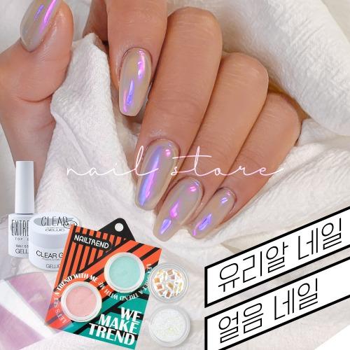 ♥유리알처럼 투명한 네일 세트♥오로라 네일 패키지 /유리알네일/얼음네일/키치네일/파우더네일/유리알네일