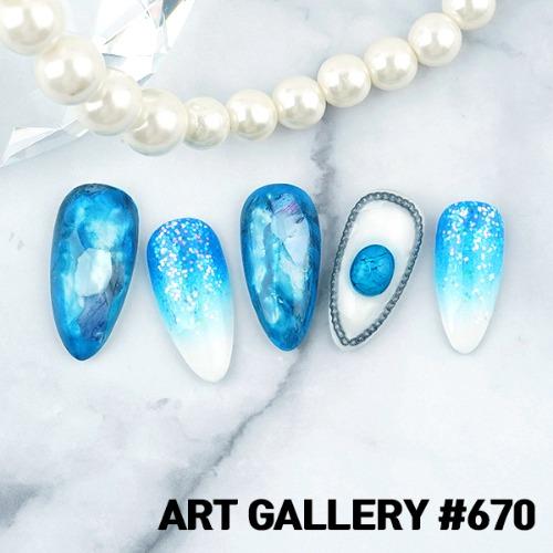 아트갤러리 #670 푸르디 푸른 천연석 네일