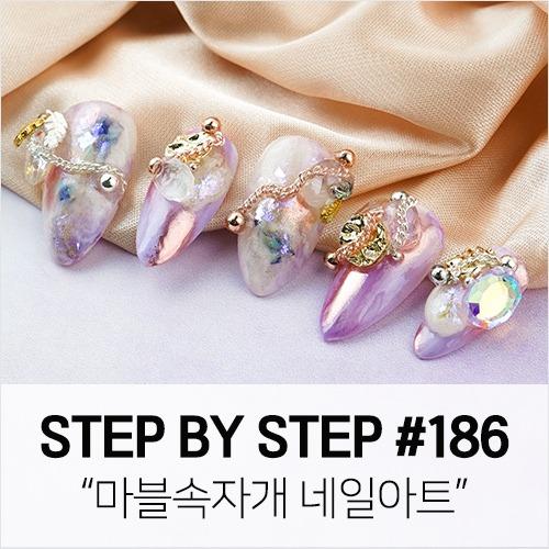 STEP BY STEP #186