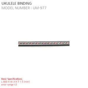 UKULELE BINDING UM-977