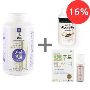 9회자죽염[분말1Kg]+사리장환[250g]+휴대자죽염+죽염활용책