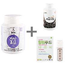 9회자죽염[분말500g]+사리장환[250g]+휴대자죽염+죽염활용책