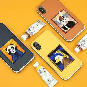 갤럭시노트9/노트8 슬라이더 와펜 명화, 디자인스킨 케이스 몰, 커플케이스, 튼튼한케이스, 고급케이스, 아이폰케이스, 갤럭시케이스, 자수케이스