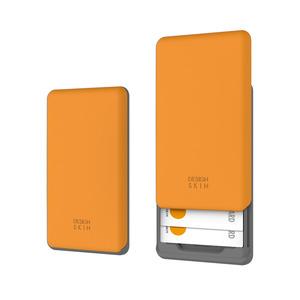 핸드폰 부착형 슬라이더 카드 수납 케이스_옐로우, 디자인스킨 케이스 몰, 커플케이스, 튼튼한케이스, 고급케이스, 아이폰케이스, 갤럭시케이스, 자수케이스