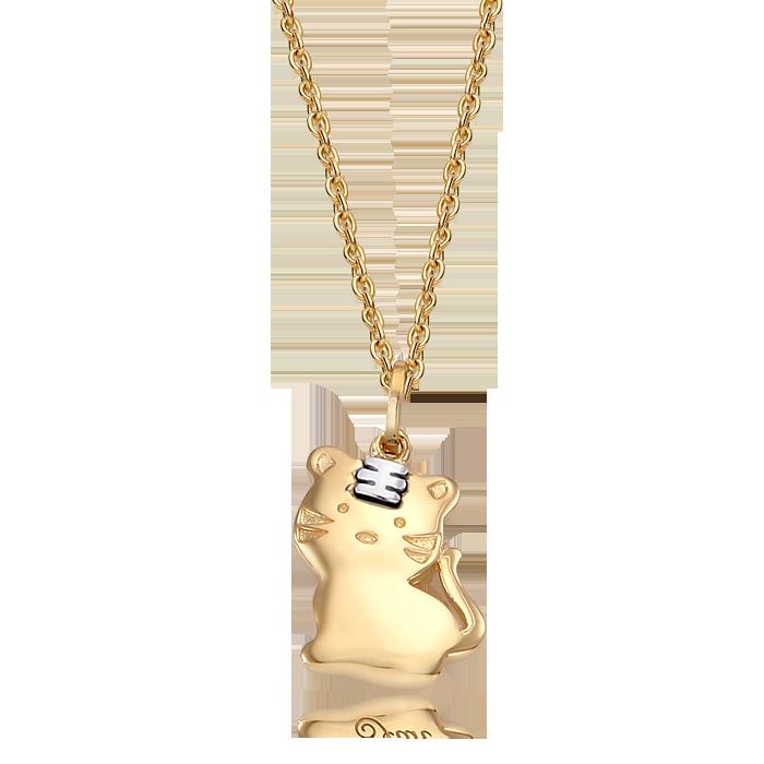 14K/18K Gold Oriental Zodiac Tiger Necklace