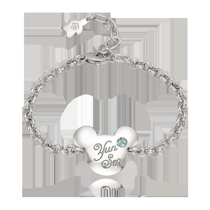 Silver Elin Bear Baby Bracelet