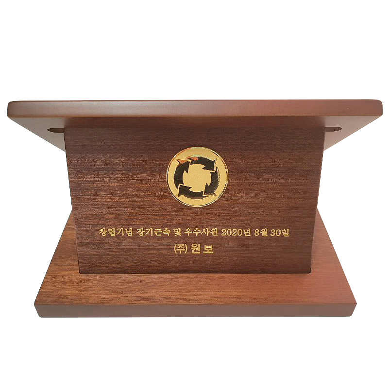 Company Souvenirs - 24K Pure Gold Gift