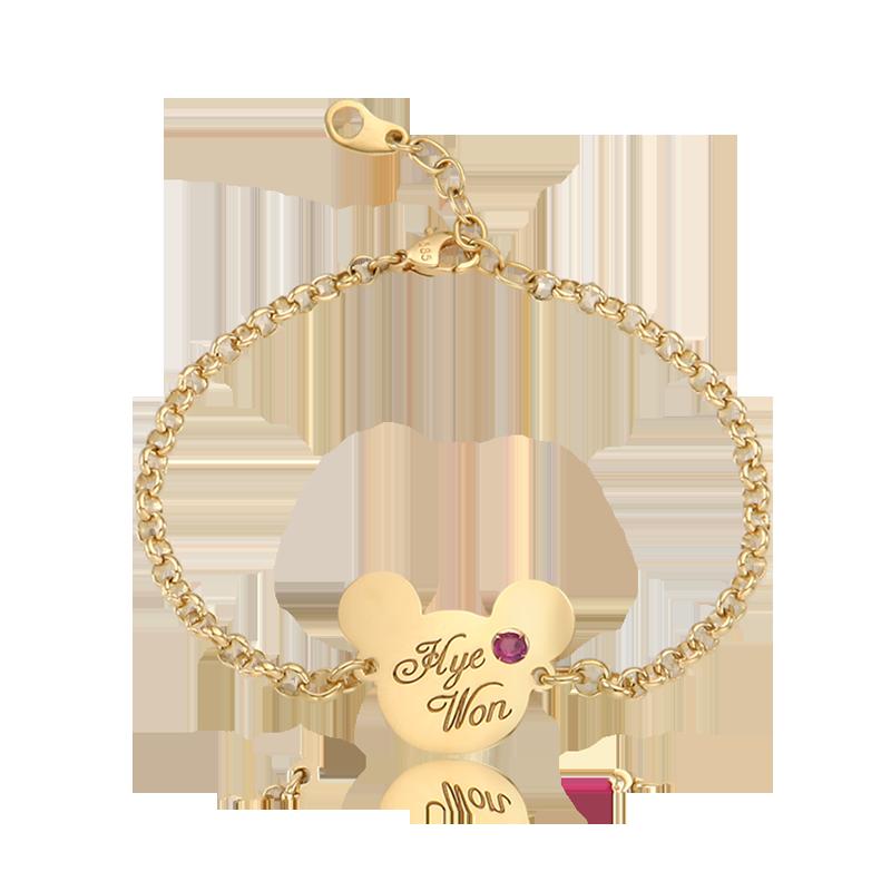 14K / 18K Gold Elin Bear Anti-lost Bracelet