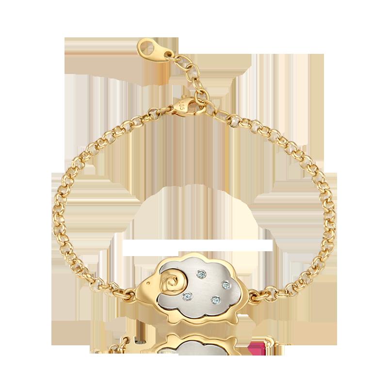 14K / 18K Gold Oriental Zodiac Sheep Bracelet - Blue