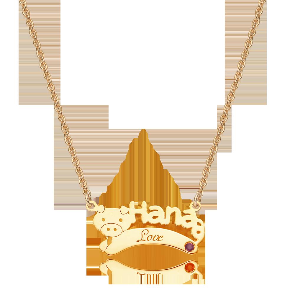 14K/18K Gold Oriental Zodiac Pig Name Necklace