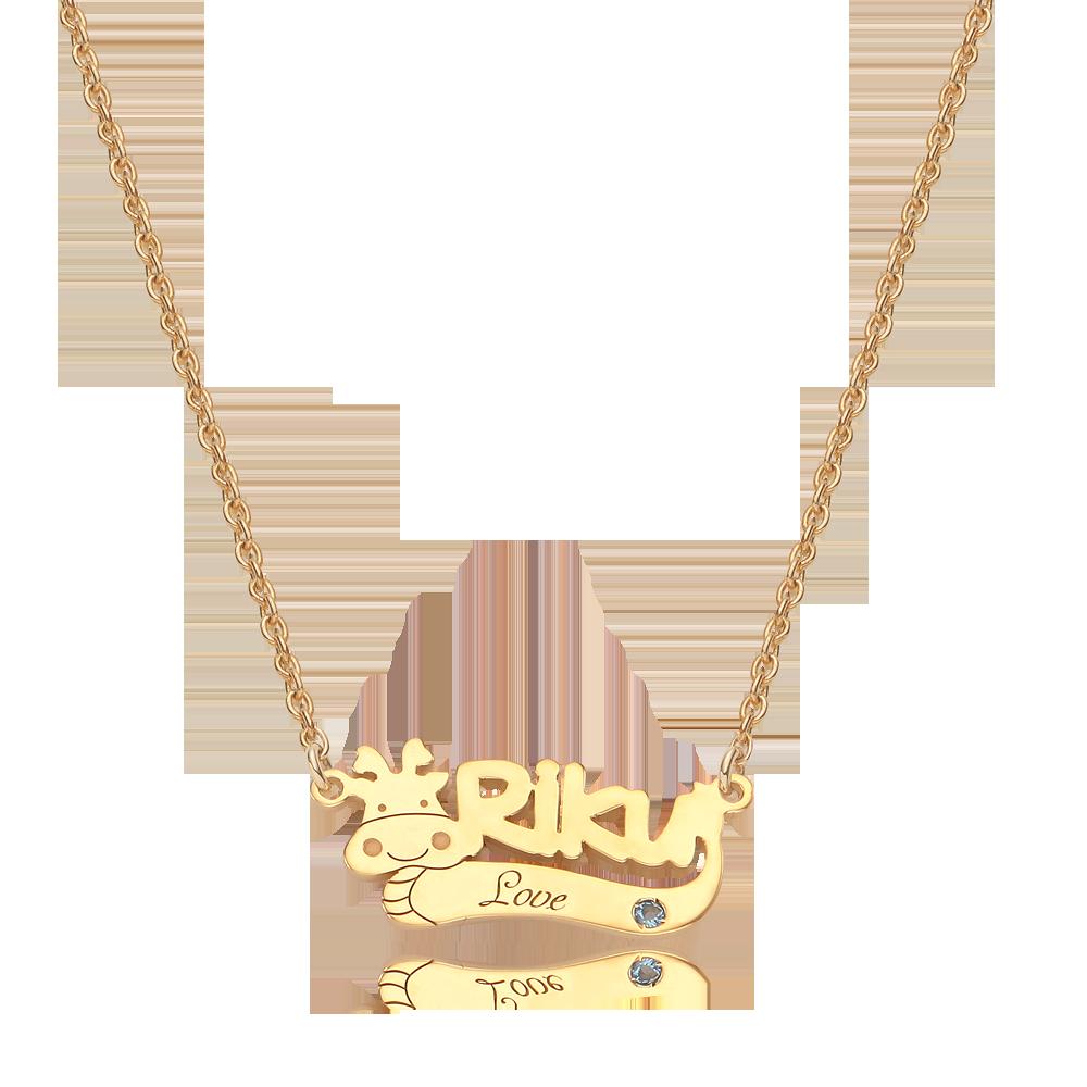 14K/18K Gold Oriental Zodiac Dragon Name Necklace