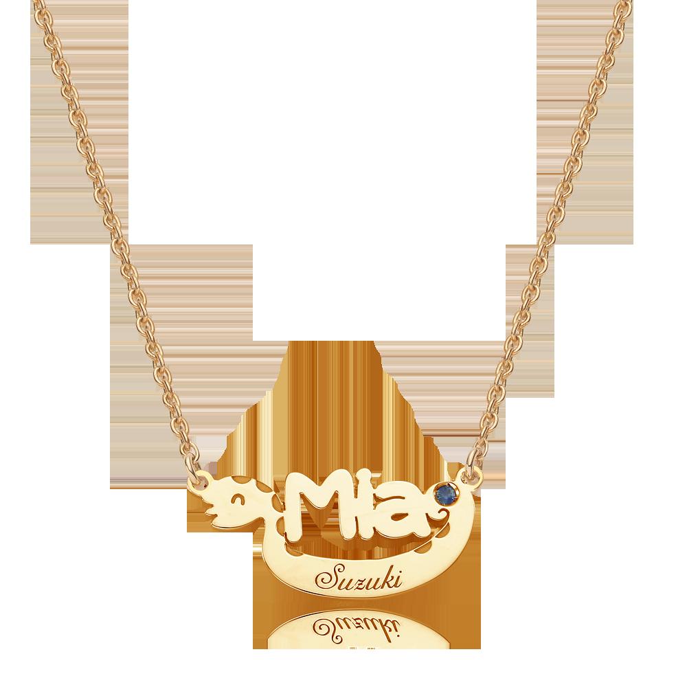 14K/18K Gold Oriental Zodiac Snake Name Necklace