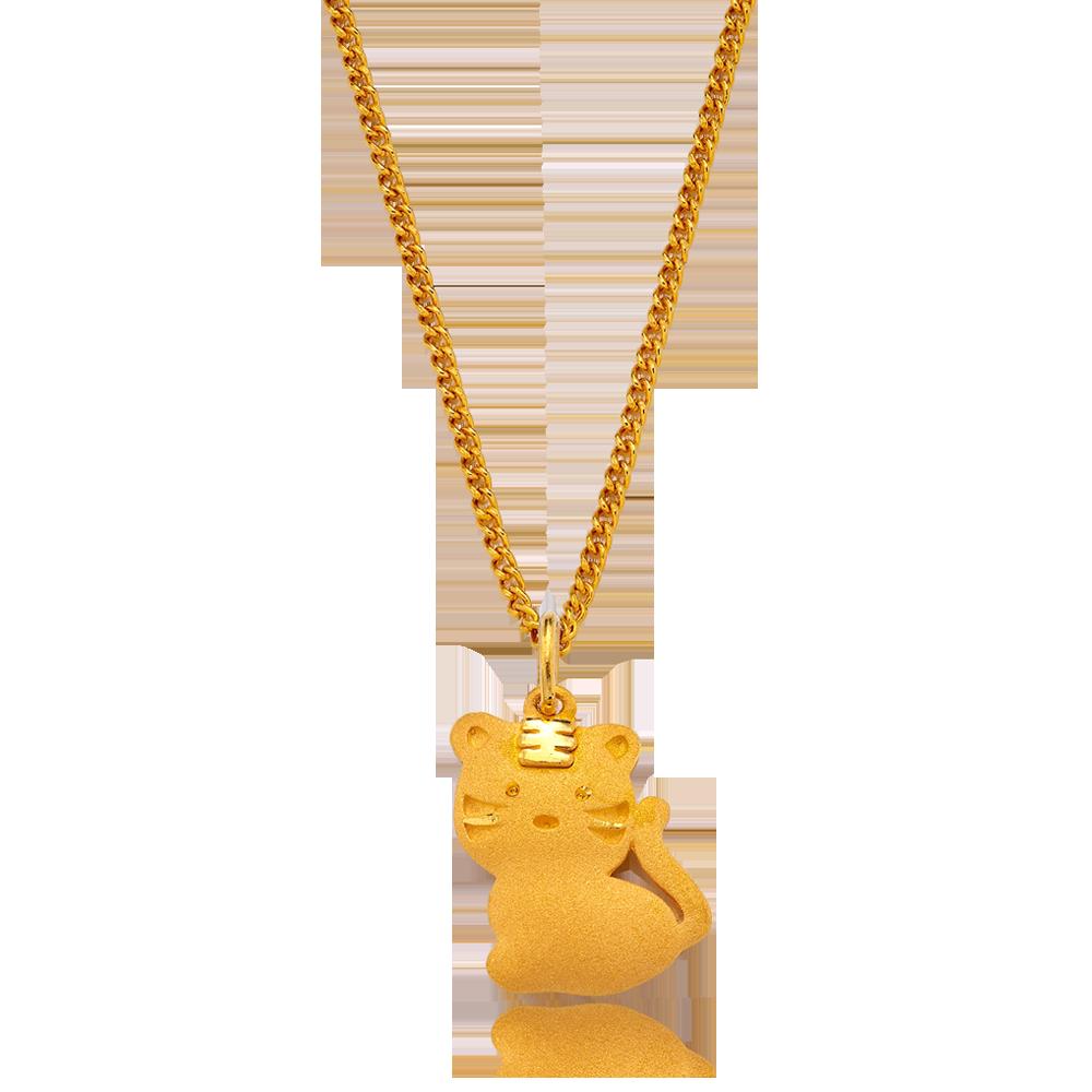 24K Pure gold baby  Oriental Zodiac Tiger Necklace