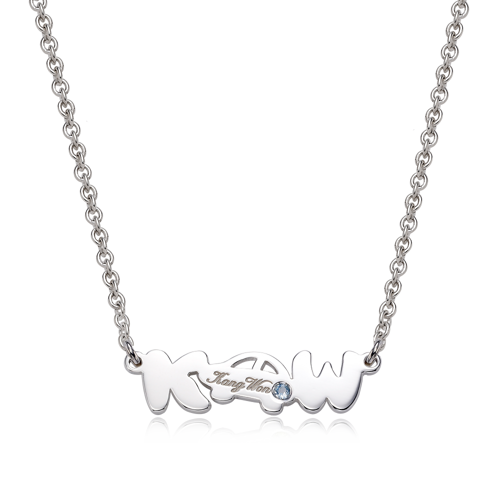 Silver Car Engraved Birthstone Initial Necklace