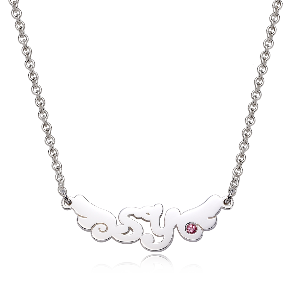 Silver Angel Wings Birthstone Initial Necklace