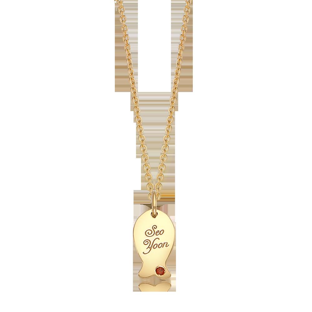 14K / 18K Gold Carp Necklace