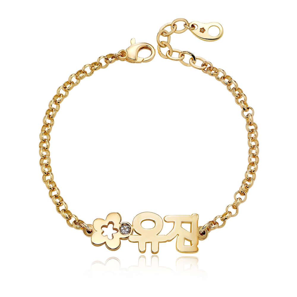 14K/18K골드플라워 이니셜팔찌