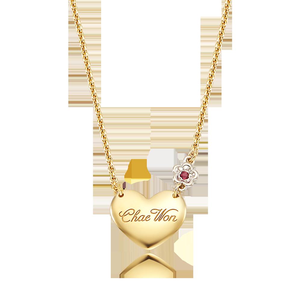 14K / 18K Heart-White Flower, Baby Birthstone Necklace