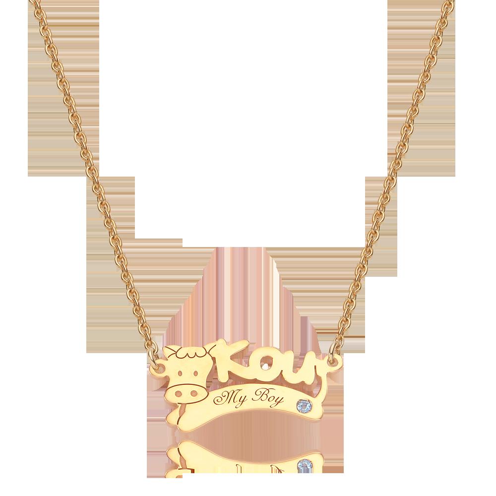 14K/18K Gold Oriental Zodiac Horse Name Necklace