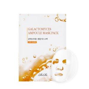 갈락토미세스 앰플 마스크팩 10매