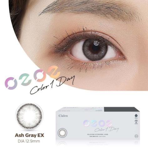 Clalen O2O2 Color 1Day Ash Gray EX (30pcs) (Silicone hydrogel) G.DIA 12.9mmINTEROJOLENSPOP
