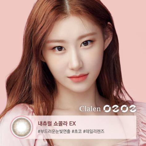 Clalen O2O2 Color M Natural Chocolat EX (2pcs) (Silicone Hyerogel) 1Monthly G.DIA 12.8mmINTEROJOLENSPOP