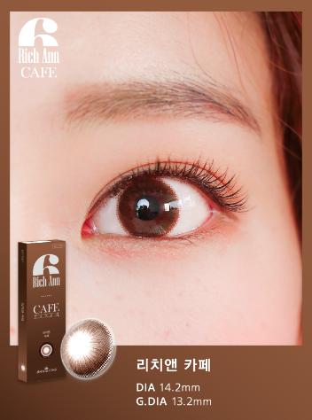 Rich Ann Cafe Choco (6pcs) (Buy 1 Get 1 Free) 1Day G.DIA 13.2mmANNLENSPOP