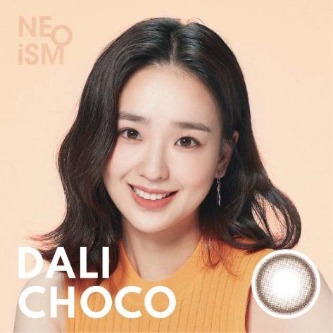 Neo Ism 1Day Dali Choco (50pcs) 1Day G.DIA 13.6mmNEO VISIONLENSPOP